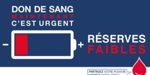 Appel urgent au don de sang